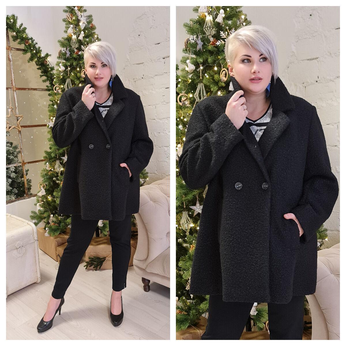 Elga kabát